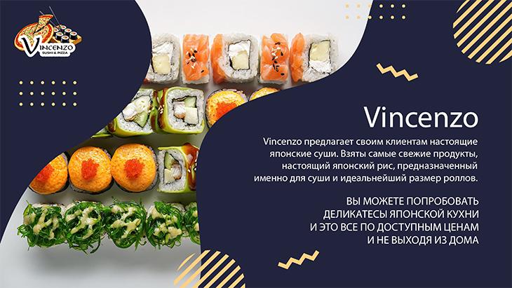 Vincenzo - Доставка еды с ресторанов в городе Бровары