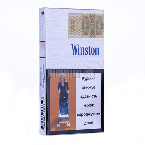 Сигарети Winston Super Slims White