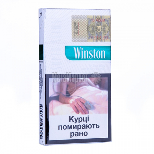 Сигарети Winston Super Slims Fresh Menthol