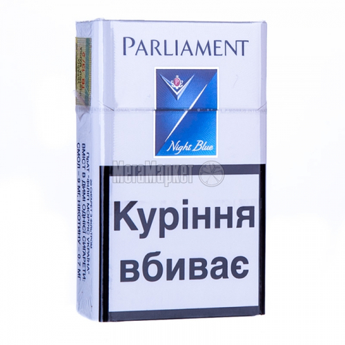Сигарети Parliament Night blue